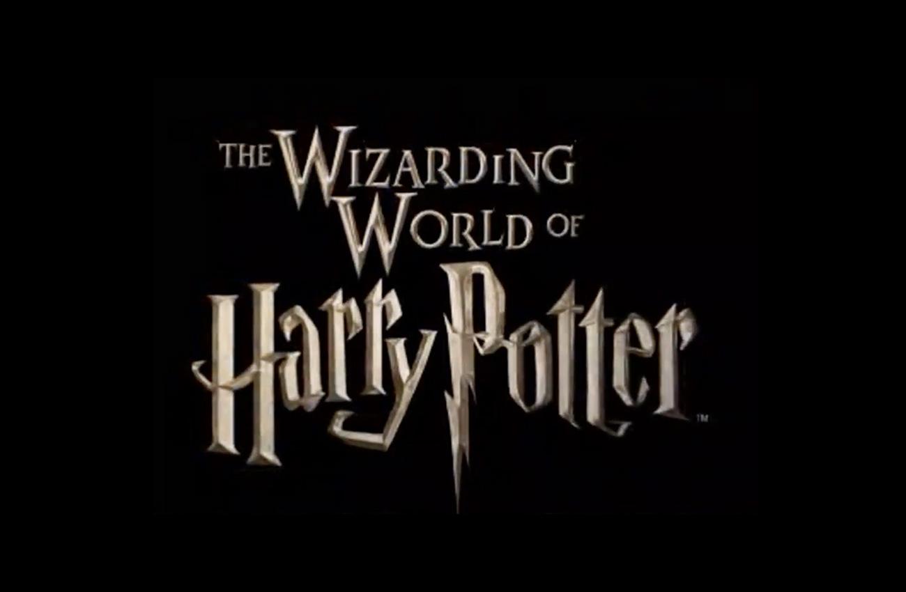 Harry Potter Exhibition Design